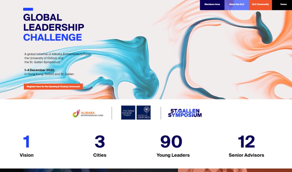 Talentförderung von St. Gallen Symposium mit Alibaba und Oxford